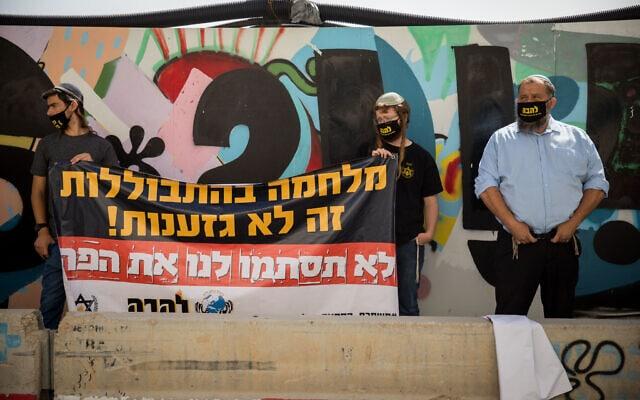 """בנצי גופשטיין וארגון להב""""ה מפגינים בכניסה לבית משפט השלום בירושלים, ב-8 ביוני 2020 (צילום: יונתן זינדל/פלאש90)"""