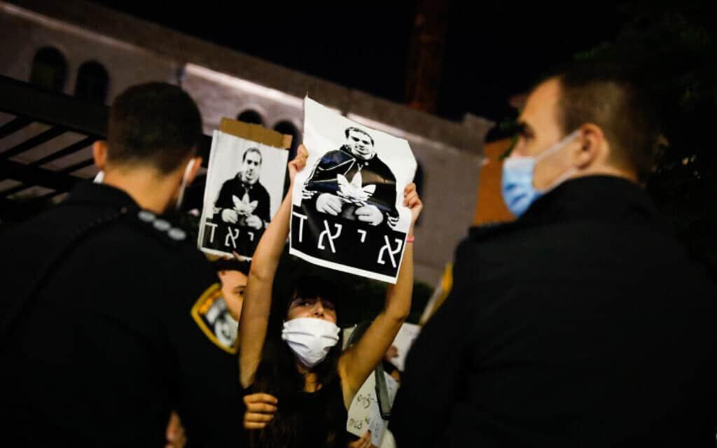 הפגנה בירושלים בעקבות מותו של איאד אל-חלאק בידי שוטרי מג״ב. יוני 2020 (צילום: Flash90/אוליבייה פיטוסי)