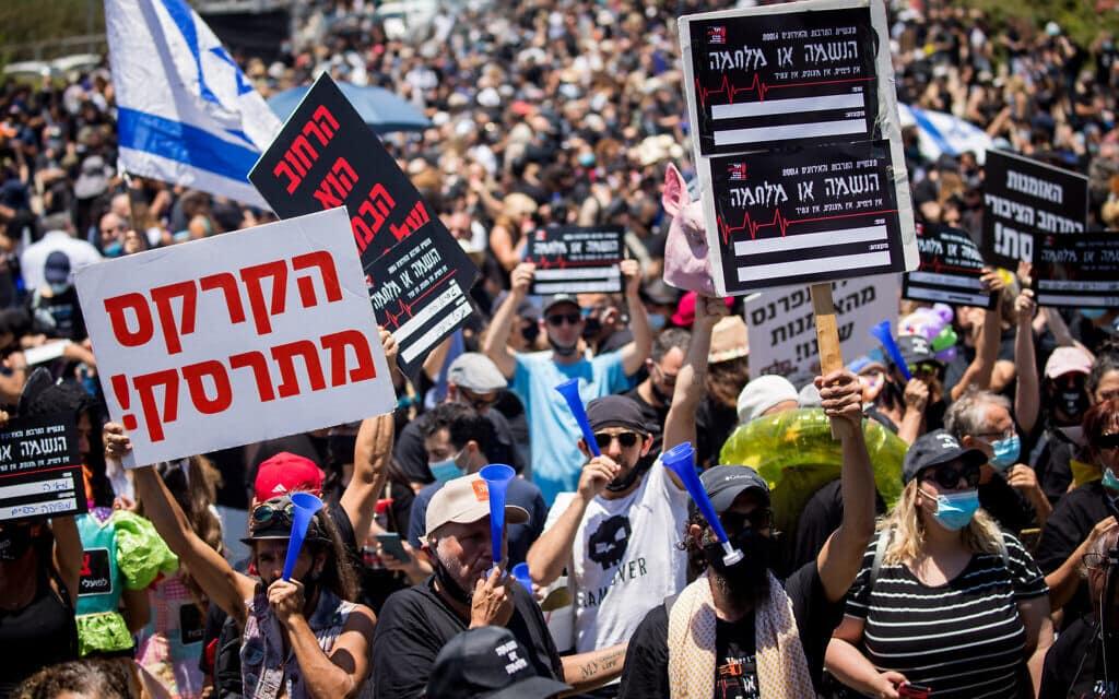 הפגנה של עובדים מתעשיית התרבות מחוץ למשרד האוצר בירושלים. 15 ביוני 2020 (צילום: Yonatan Sindel/Flash90)