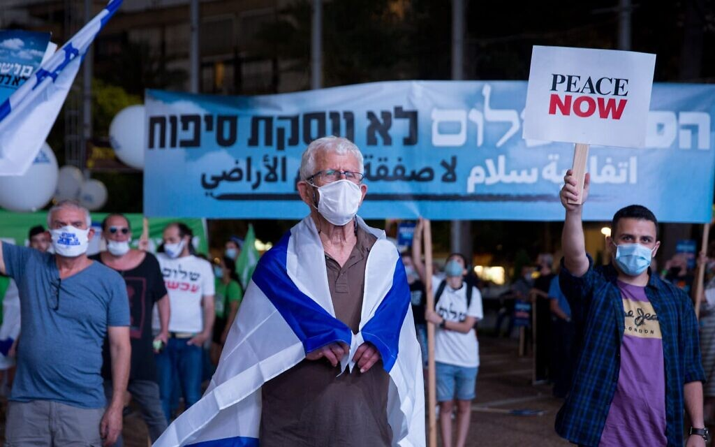 הפגנה בתל אביב נגד סיפוח שטחים. 23 ביוני 2020 (צילום: Miriam Alster/Flash90)
