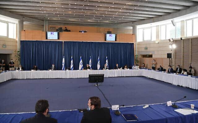 """ישיבה של קבינט הקורונה במשרד החוץ בירושלים, 8 ביוני 2020 (צילום: עמוס בן גרשום/לע""""מ)"""