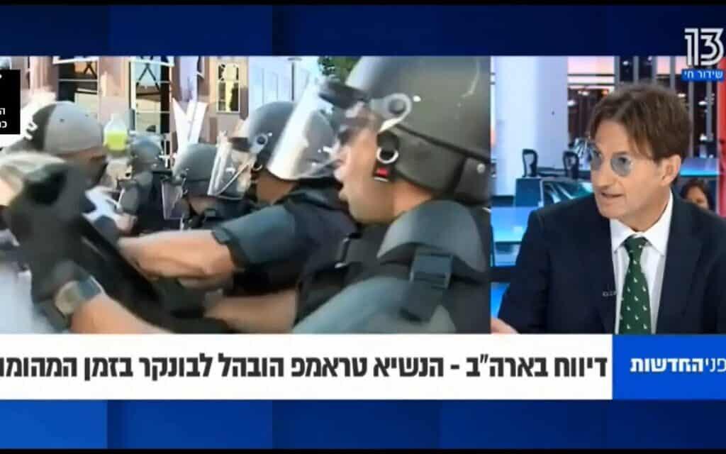 בועז ביסמוט מתבלבל בנשיא האמריקאי, צילום מסך מערוץ 13