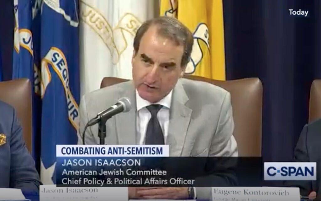 : ג'ייסון איזקסון מהוועד היהודי האמריקאי משתתף בפאנל בוועידה של מחלקת המשפטים של ארצות הברית על המאבק באנטישמיות, 15 ביולי 2019 (צילום: צילום מסך מרשת C-Span)
