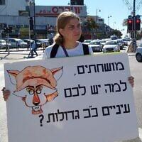 שרון שמורק בהפגנה מול ביתו של גנץ ב-17.6.2020 (צילום: לרי אקר)
