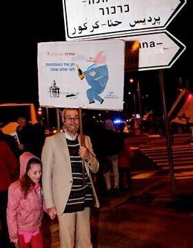 יסמין ואוליביה דה-לם בהפגנות
