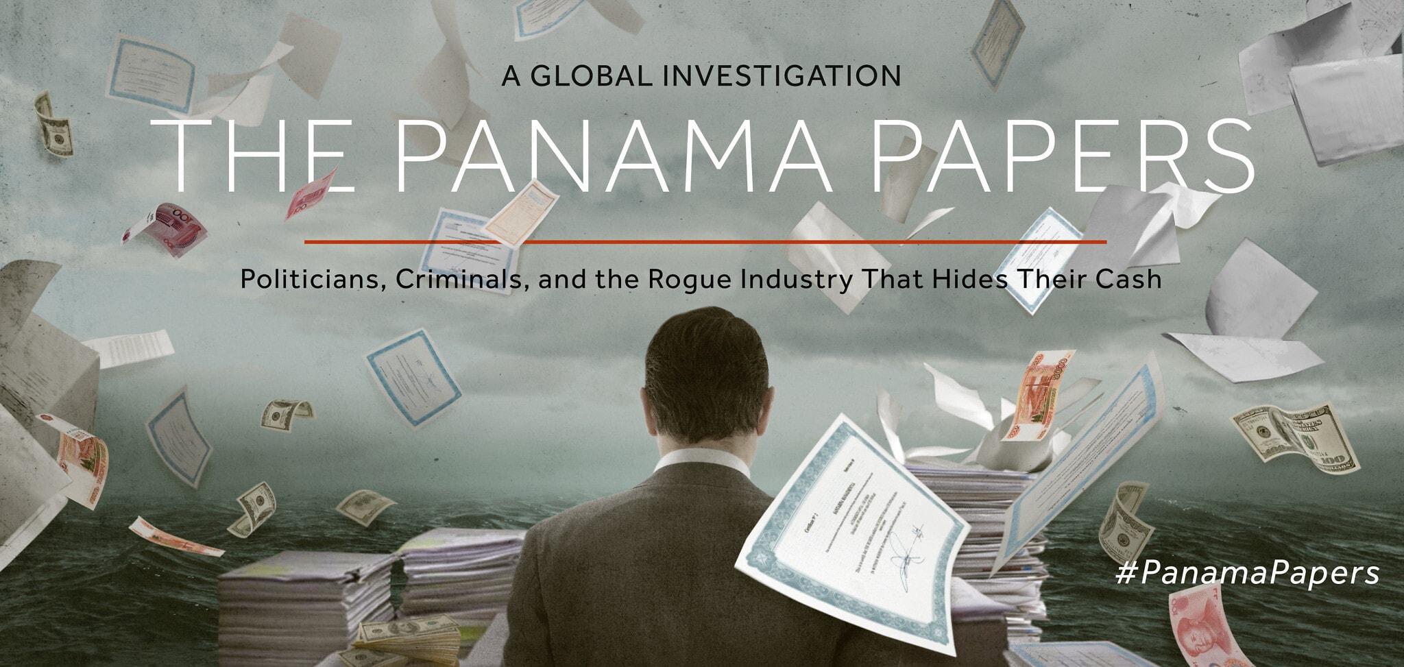 הבאנר של פרויקט התחקיר העולמי על מסמכי פנמה