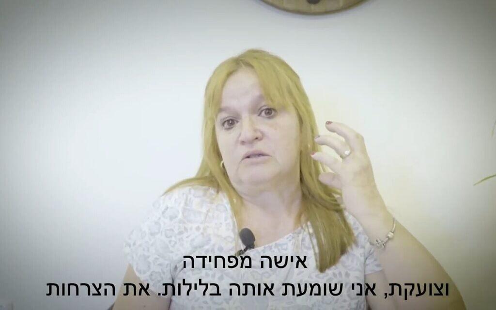 """סילבי גנסיה, צילום מסך מתוך סרטון """"מגינים על סילבי, מגינים על הדמוקרטיה"""""""