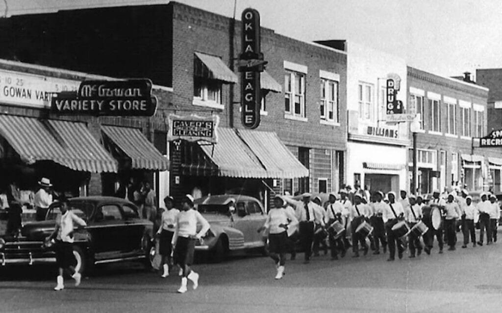 רובע גרינווד בטולסה, אוקלהומה (צילום: רשות הציבור)
