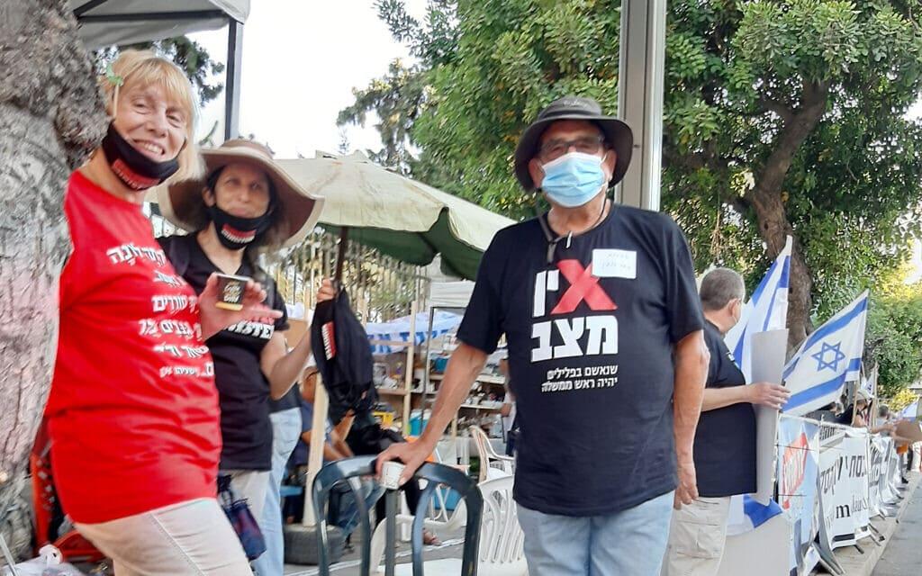 מחאה מול מעון ראש הממשלה בבלפור, 12 ביולי 2020 (צילום: עומר שרביט)