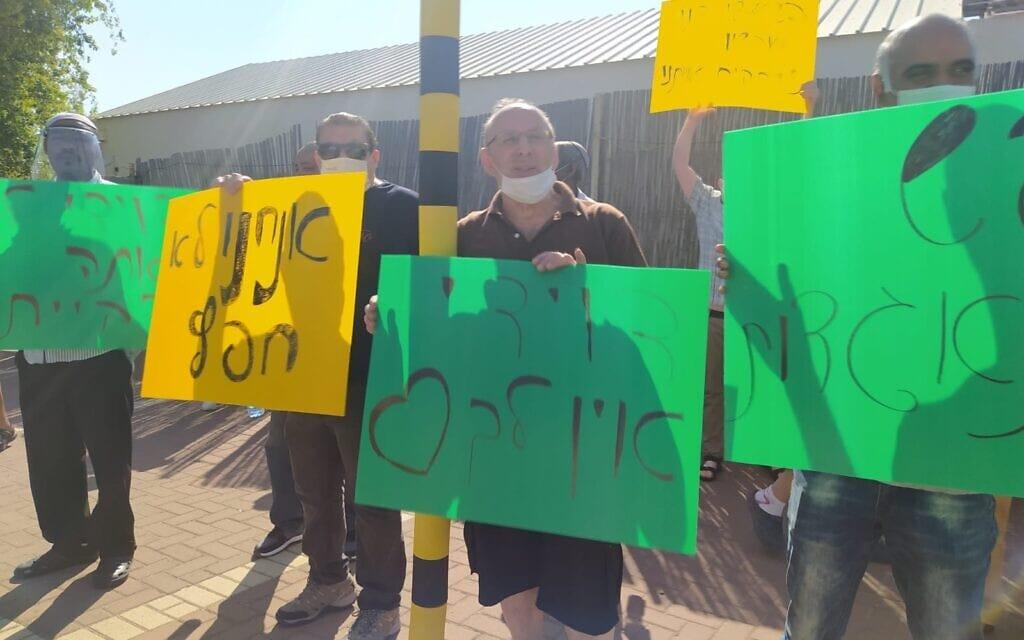 הפגנת עובדי אורלייט (צילום:  אגף הדוברות בהסתדרות  )