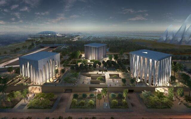 """""""בית משפחת אברהם"""" שמתוכנן להיבנות בדובאי, איחוד האמירויות הערביות (צילום: באדיבות הוועד העליון לאחווה אנושית)"""