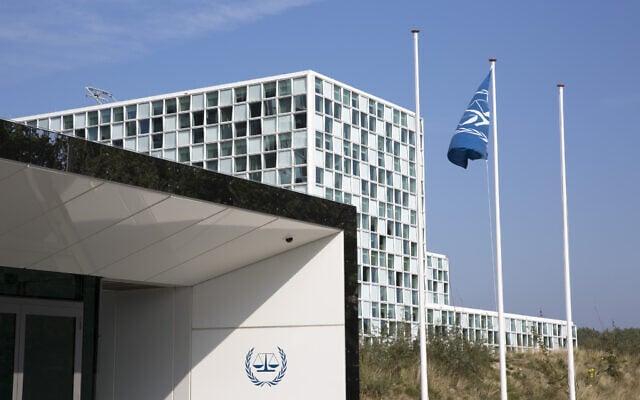 בית הדין הפלילי הבינלאומי, 24 בספטמבר 2017 (צילום: באדיבות בית הדין הפלילי הבינלאומי)