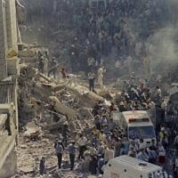 הפיצוץ בשגרירות הישראלית בבואנוס איירס, 1992 (צילום: AP Photo/DonRypka)