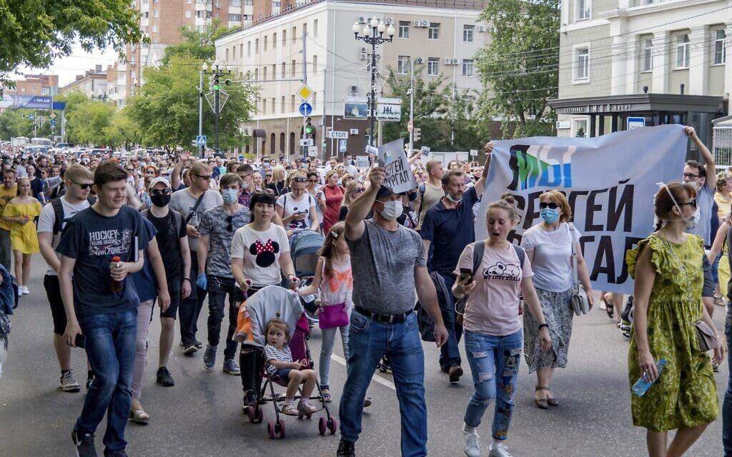 ההפגנות בחבורסק, יולי 2020 (צילום: AP Photo/Igor Volkov)