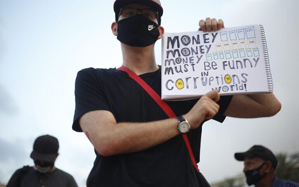 הפגנת מחאה נגד השחיתות והמשבר הכלכלי, מול בלפור, 14.7.2020 (צילום: AP Photo/Ariel Schalit)