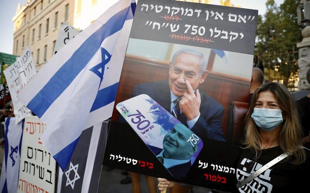 מפגינה מול מעון ראש הממשלה בירושלים, ב-16 ביולי 2020 (צילום: AP Photo/Ariel Schalit)