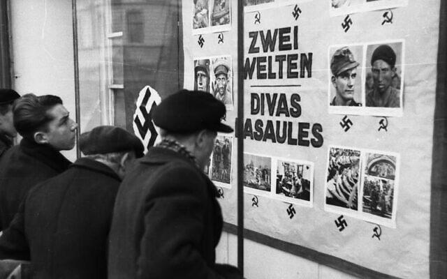 תעמולה נאצית אנטישמית בלטביה מקיץ 1941 (צילום: הארכיון הפדרלי הגרמני)