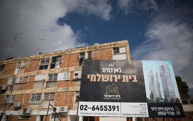 אילוסטרציה, שלט המכריז על פרויקט פינוי-בינוי לבניין דירות בשכונת גונן בירושלים, ינואר 2020 (Hadas Parush/Flash90)