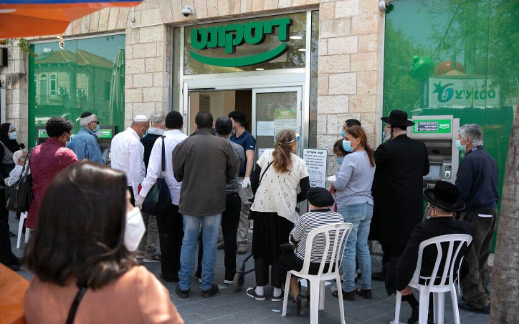 לקוחות ליד סניף של בנק דיסקונט בירושלים, 20 באפריל 2020; למצולמים אין קשר לדיווח (צילום: אוליבייה פיטוסי, פלאש 90)