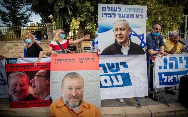 הפגנת תמיכה בבנימין נתניהו ליד מעון ראש הממשלה בירושלים, ב-17 במאי 2020 (צילום: יונתן זינדל/פלאש90)