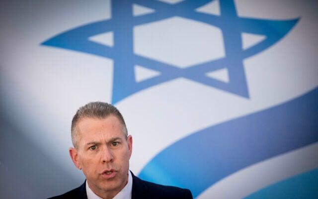 גלעד ארדן בטקס חילופי השר לביטחון הפנים בירושלים, 18 במאי 2020 (צילום: יונתן זינדל, פלאש 90)