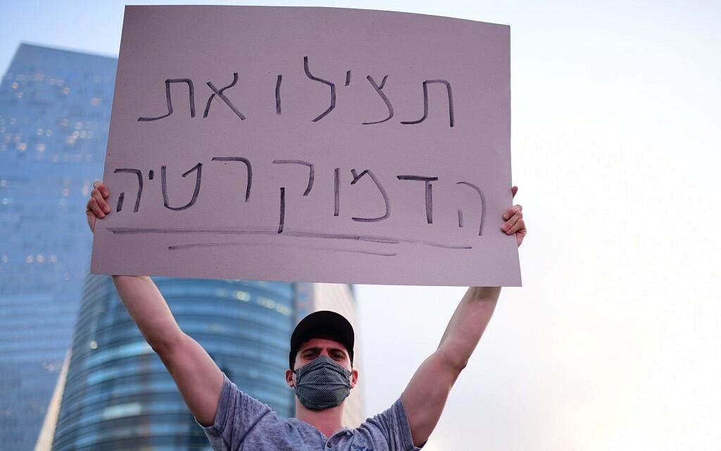 הפגנה בתל אביב, ב-6 ביולי 2020 (צילום: תומר נויברג/פלאש90)