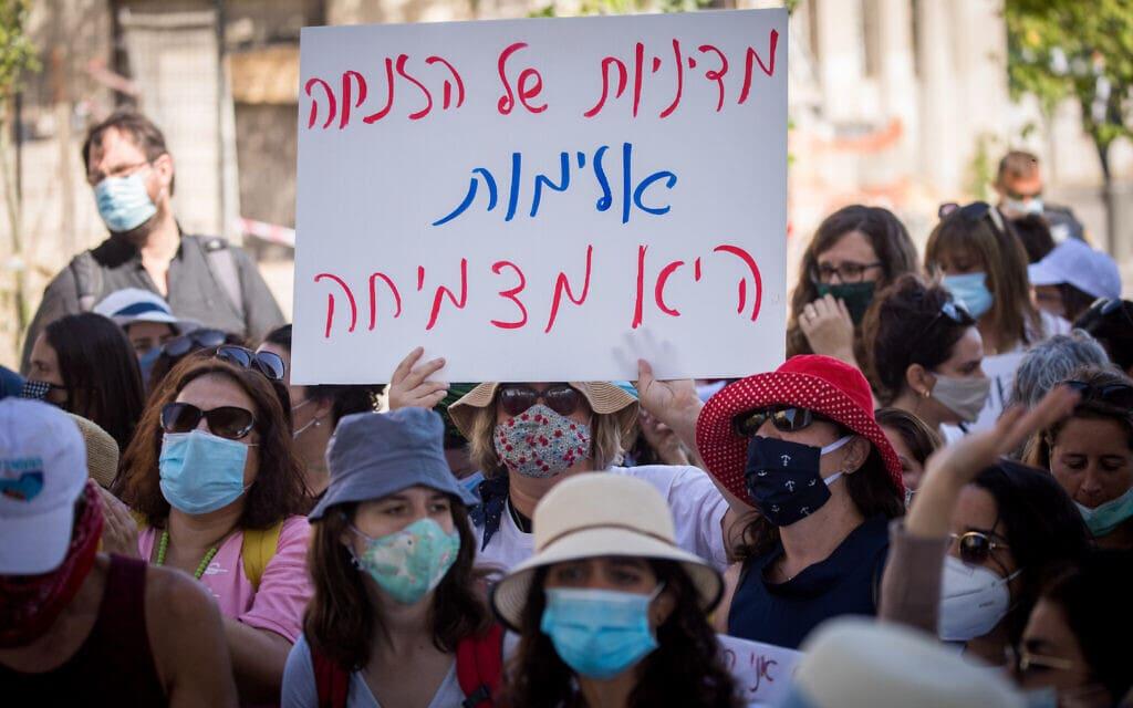 הפגנה של העובדים הסוציאלים (צילום: Sindel/Flash90)
