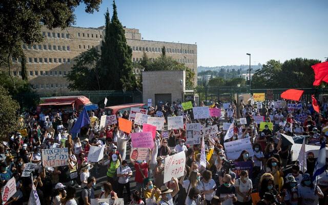 הפגנה של העובדים הסוציאלים בירושלים. 13 ביולי 2020 (צילום: Sindel/Flash90)