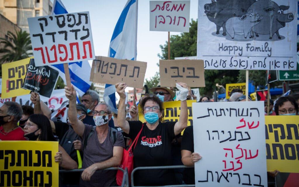 ההפגנה מול בית ראש הממשלה, 14 ביולי 2020 (צילום: Flash90/יונתן זינדל)