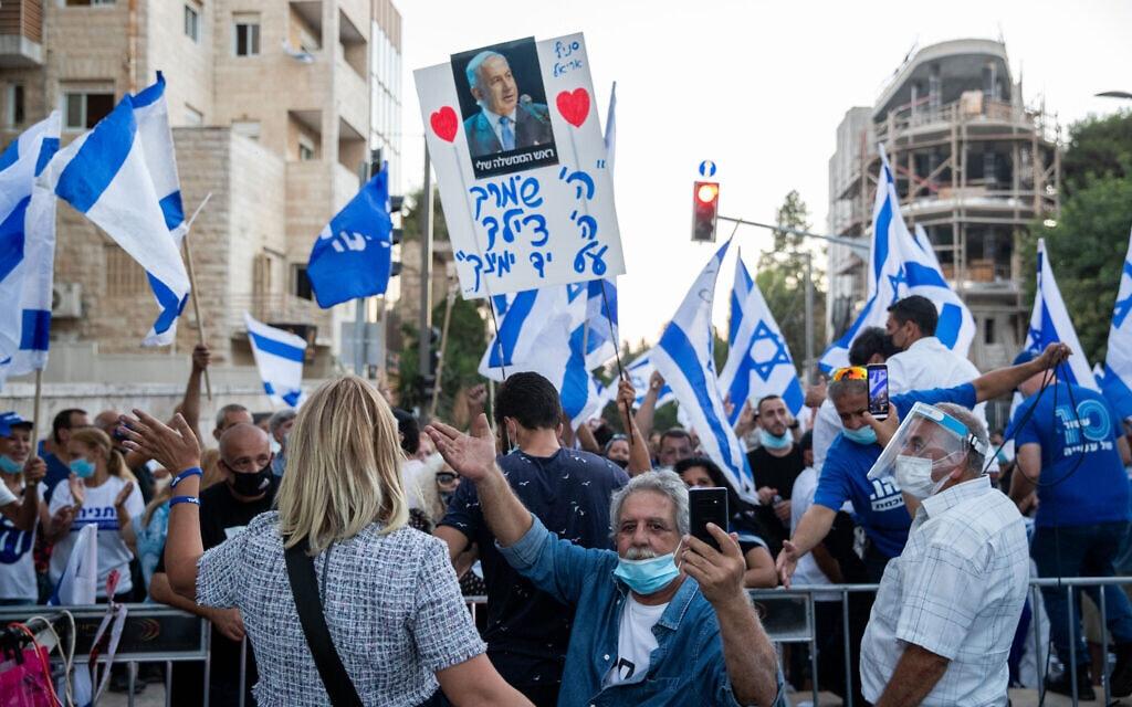 הפגנת הימין בירושלים בתמיכה בבנימין נתניהו, ב-23 ביולי 2020 (צילום: יונתן זינדל/פלאש90)