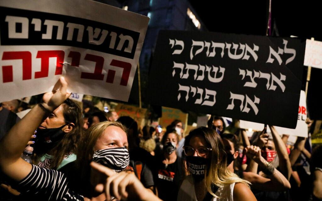 המחאה מול מעון ראש הממשלה בירושלים, ב-25 ביולי 2020 (צילום: אוליביה פיטוסי/פלאש90)