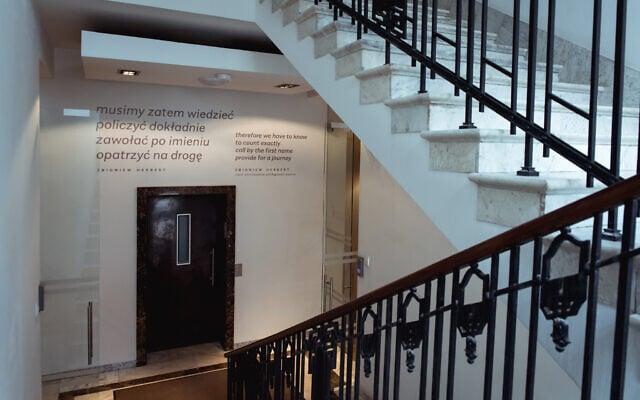 מבט פנימי על מכון פילצקי (צילום: באדיבות מכון פילצקי)