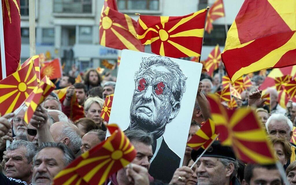 מפגינים במקדוניה מחזיקים כרזה המציגה את דיוקנו של המיליארדר ג'ורג' סורוס כשסימני דולר מכסים את עיניו, במהלך הפגנה נגד ההסכם בין הסוציאל דמוקרטים של המדינה לבין האיחוד הדמוקרטי האלבני למען אינטגרציה (צילום: רוברט אטנסובסקי/AFP/Getty Images)