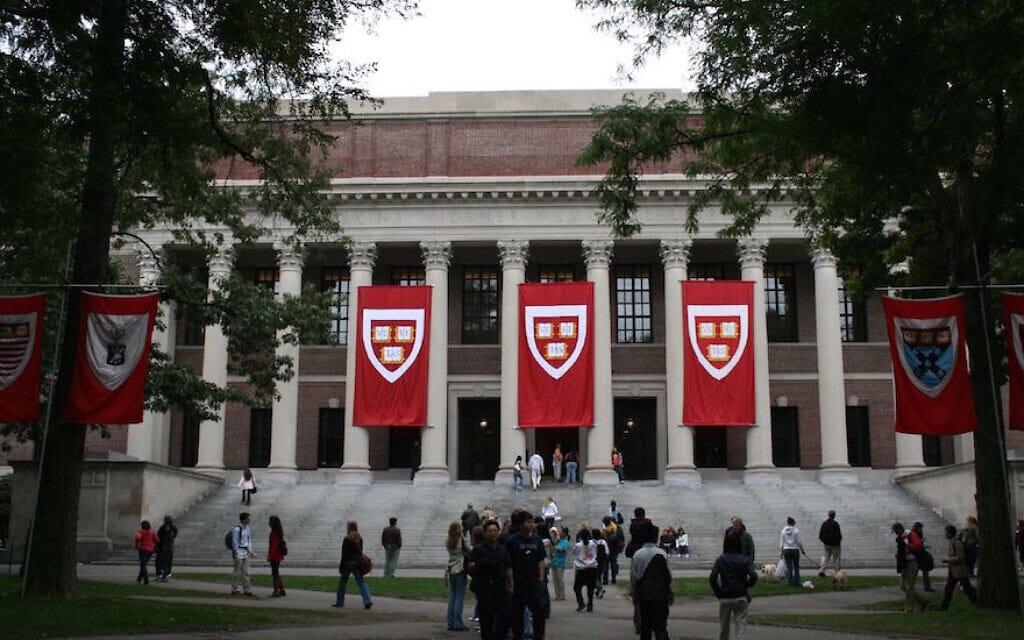 אילוסטרציה: אוניברסיטת הרווארד (צילום: ויקישיתוף, באמצעות סוכנות הידיעות היהודית)