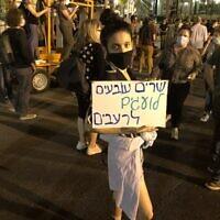 המחאה מול מעון ראש הממשלה בירושלים, ב-14 ביולי 2020 (צילום: שלום ירושלמי)