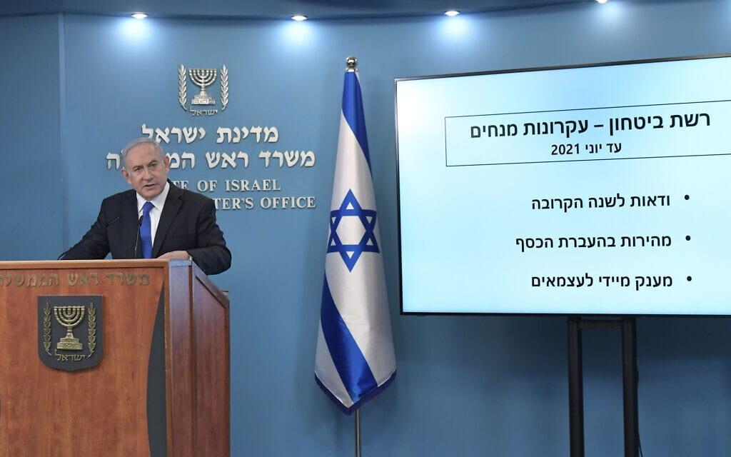 """ראש הממשלה בנימין נתניהו מציג תוכנית כלכלית חדשה במשרד ראש הממשלה בירושלים, 9 ביולי 2020 (צילום: קובי גדעון, לע""""מ)"""