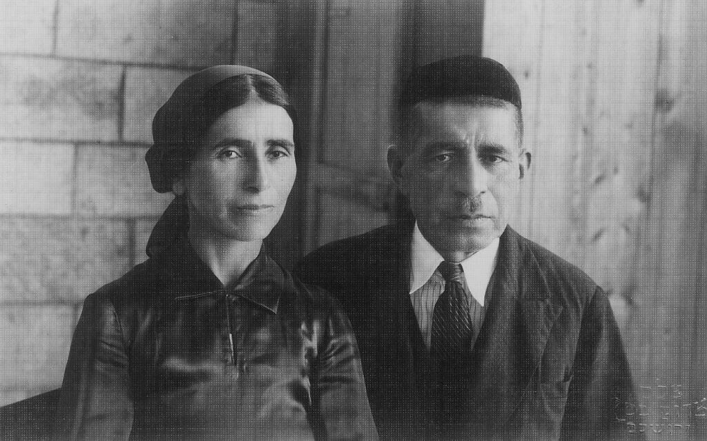 הוריה של אסתר אמיני מצד אבא, טוטי ומשה אמינוף, שנישאו כשטוטי היתה רק בת תשע (צילום: Courtesy)