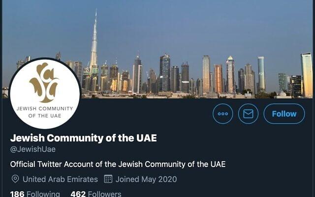 """צילום מסך מחשבון הטוויטר של """"הקהילה היהודית של איחוד האמירויות הערביות"""" לפני ששונה (צילום: courtesy)"""