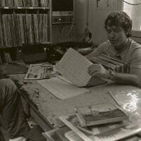 יואב קוטנר בשנות ה-80