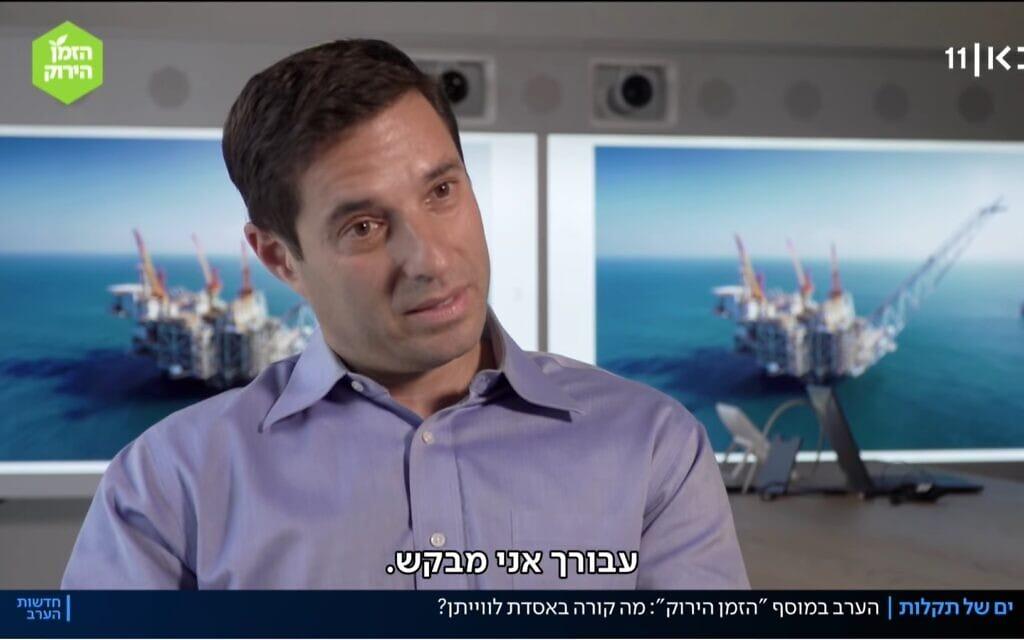 ביני זומר, סגן נשיא נובל אנרג'י, צילום מסך מתוך: עשרות תקלות ב-4 חודשים: מה קורה באסדת לוויתן