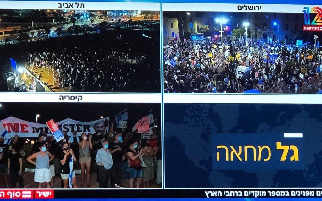 צילום מסך מתוך שידורי ערוץ 12, 26.7.2020
