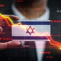 כלכלת ישראל. אילוסטרציה (צילום: NatanaelGinting/iStock)
