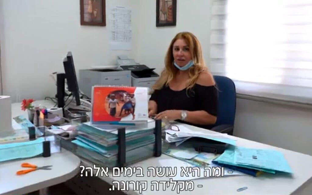 אחות שגויסה למערך הבדיקות האפידמיולוגיות, מתוך כתבתו של יוסי מזרחי בחדשות 12 (צילום: צילום מסך/חדשות 12)