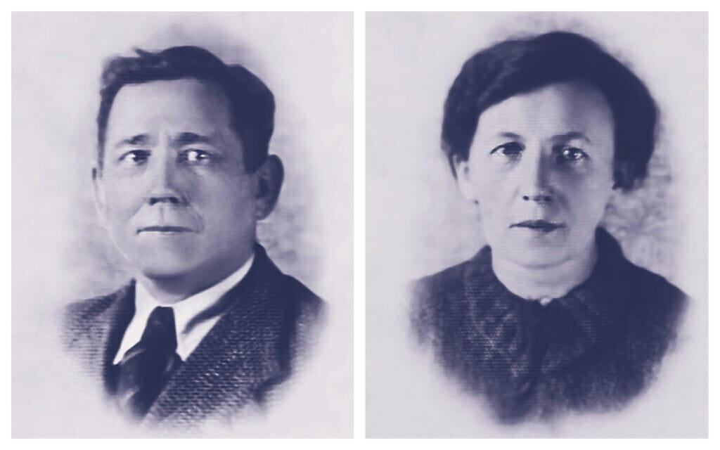לאון ומריאנה לובקיביץ' היו בעליה של מאפייה וסיפקו אוכל ליהודים במסתור. הם הוצאו להורג על ידי הגרמנים (צילום: באדיבות מכון פילצקי)
