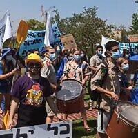 צילום מסך מתוך סרטון על הפגנת תנועות הנוער (צילום: אלי מנדלבאום, חיים גולדיטש)
