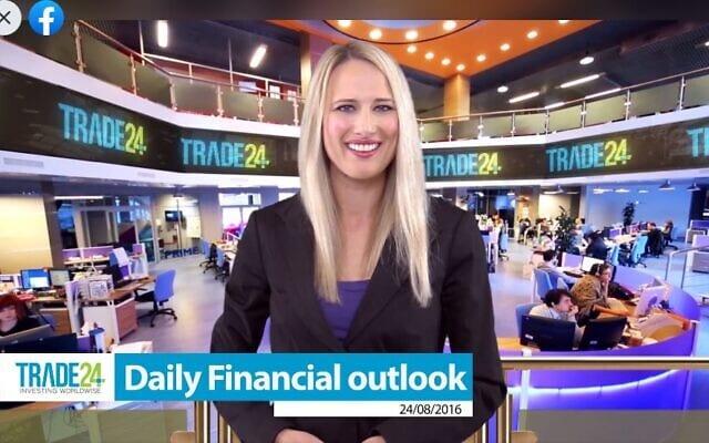 צילום מסך מסרטון לקידום האתר Trade-24.com למסחר במטבע חוץ, שכבר אינו פעיל היום (צילום: פייסבוק)