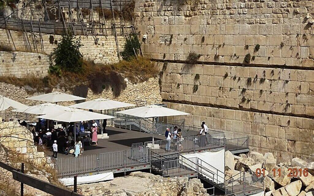 עזרת ישראל (צילום: יגאל זלמנסון מתוך אתר פיקיויקי)