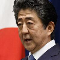 ראש ממשלת יפן שינזו אבה (צילום: Rodrigo Reyes Marin/Pool Photo via AP, File)