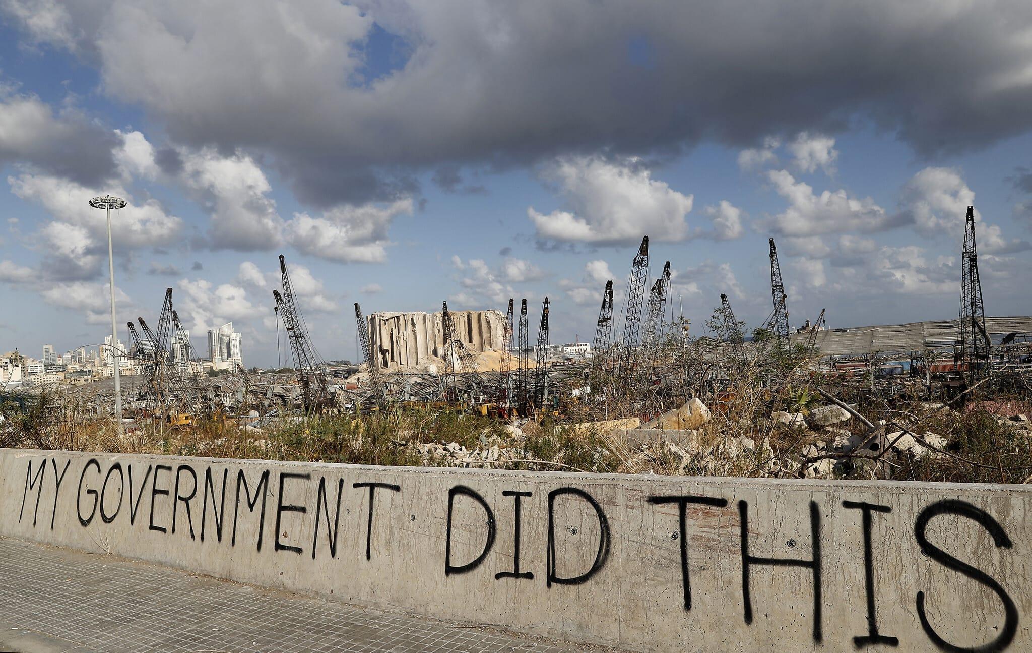 אזור נמל ביירות לאחר הפיצוץ הקטלני, אוגוסט 2020 (צילום: AP Photo/Hussein Malla)