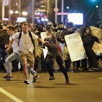 מהומות לאחר הבחירות בביילרוס (צילום: AP)